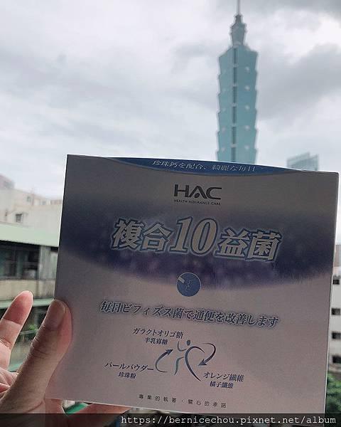 永信藥局-女性益生菌18.jpg