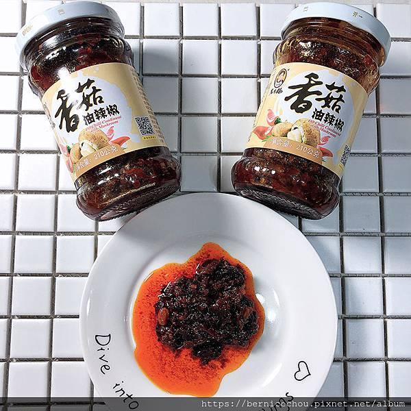老干媽-香菇油辣椒1.jpg