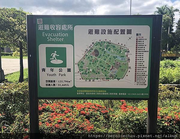 交通公園探索區3.jpg