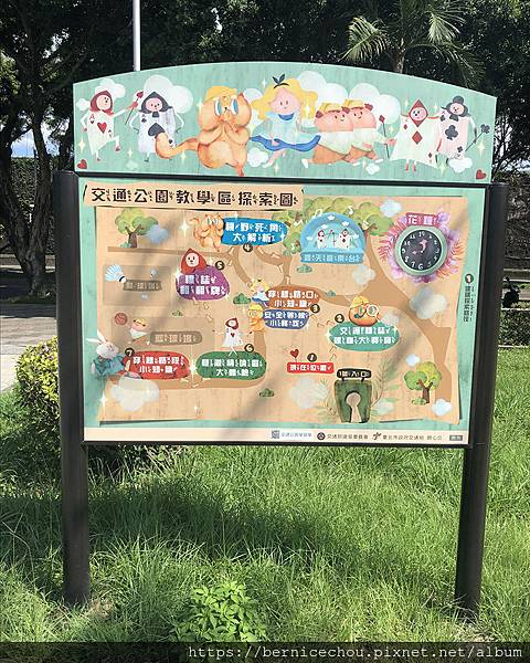 交通公園探索區8.jpg