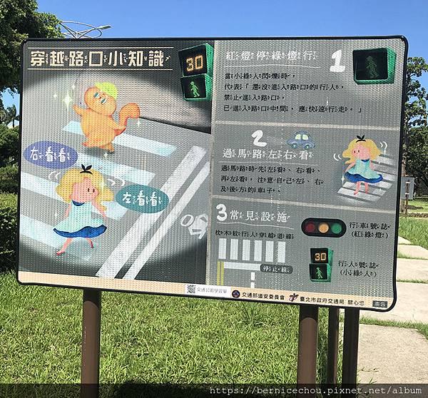 交通公園探索區17.jpg