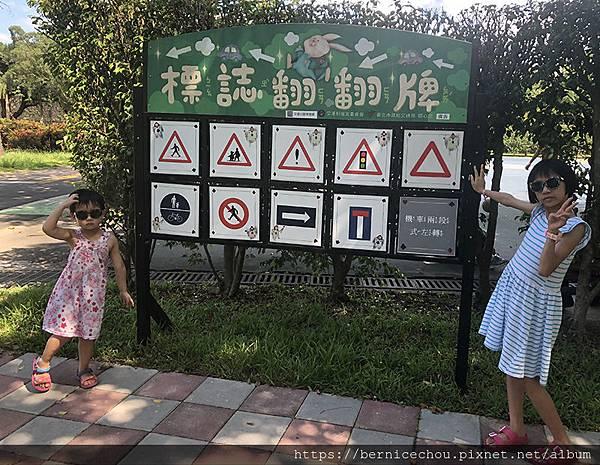 交通公園探索區25.jpg