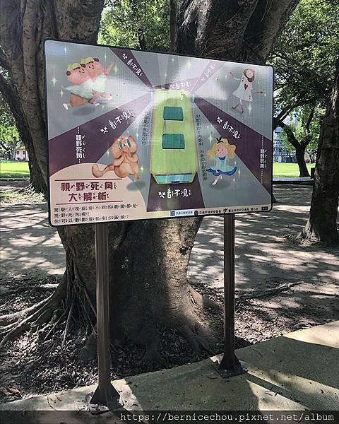 交通公園探索區27.jpg