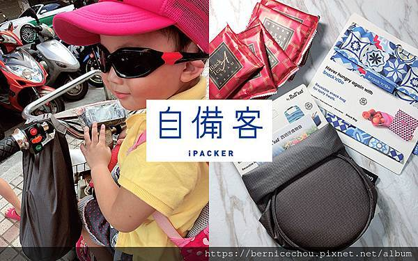 Roll%5Ceat西班牙桶裝食物袋+吃貨零食袋m.jpg
