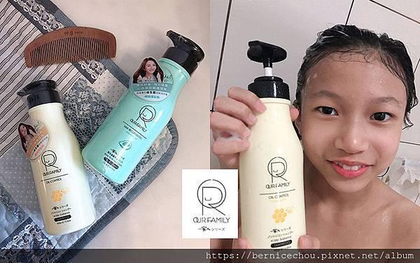控油洗髮精+極致護髮膜m.jpg