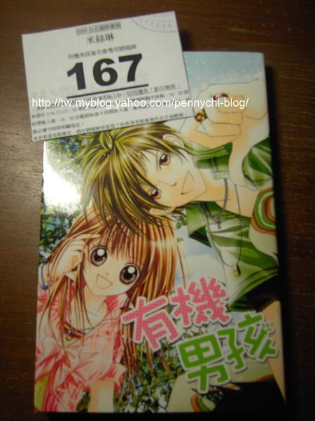 PICT6108.JPG