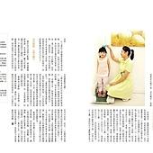 20120528移居上海登載01