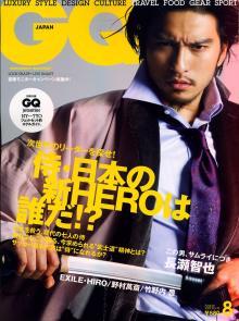 GQ Japan 表紙.jpg