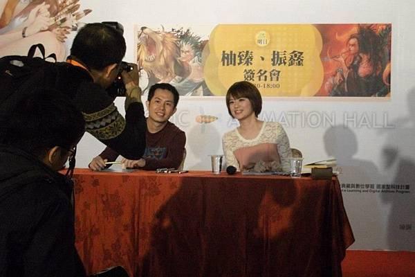 2013書展簽名會