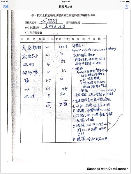7313D13A-B31F-457E-ADB5-0F2C16EA600C.png