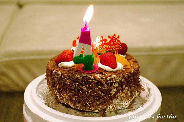 四歲生日蛋糕.jpg
