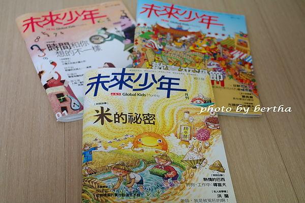 未來少年月刊.jpg