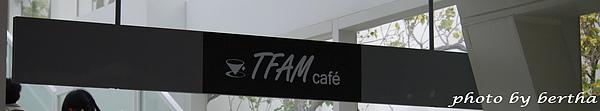 TFAM咖啡.jpg