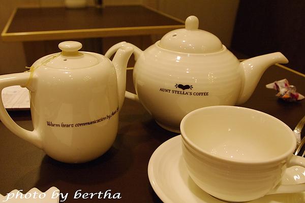 詩特莉下午茶.jpg