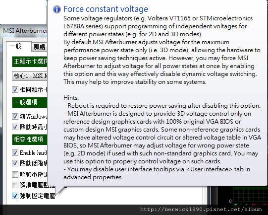 Kernel-Power 41 win7 win10 電腦自動重開解決心得@ berwick1990的部落格