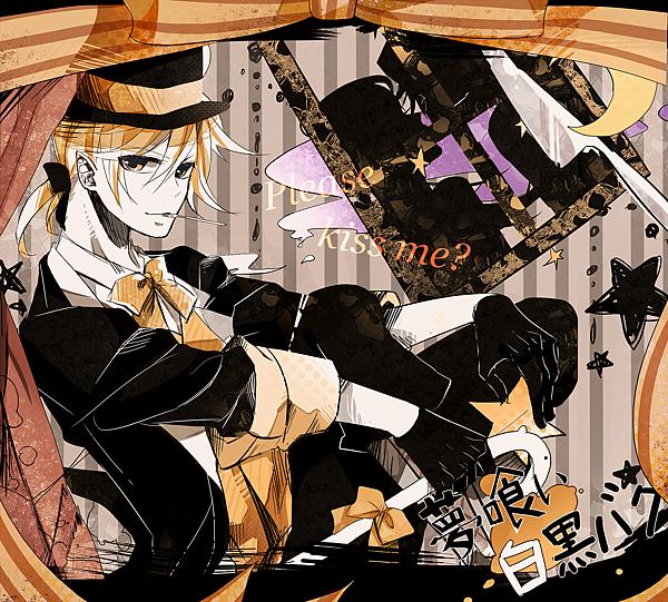夢喰い白黒バク-4