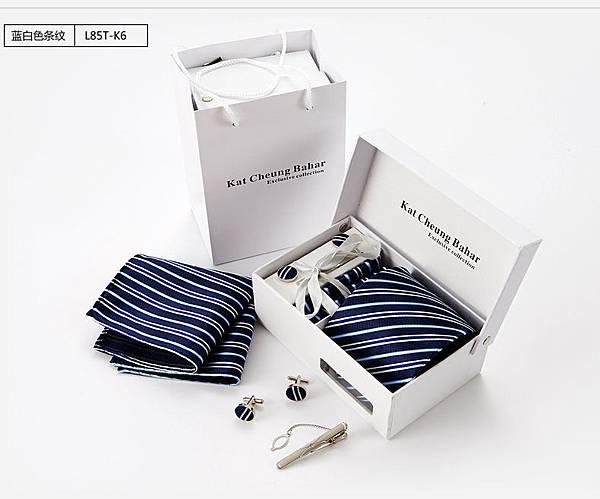 西服出租:配件-領結