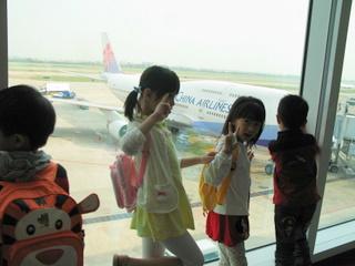 後面就是我們要坐的大飛機
