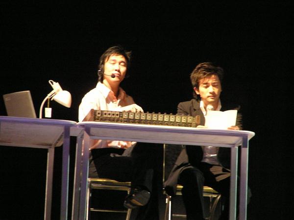 2006菊花香_求婚 (3).JPG