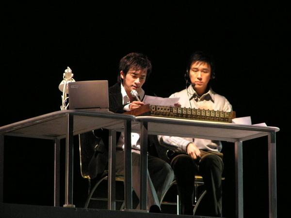 2006菊花香_噩耗 (76).JPG