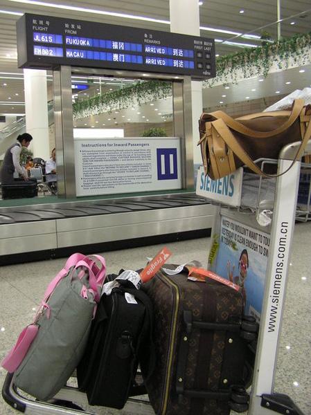 終於抵達上海囉~~