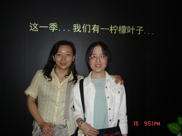 小妮&Naoko