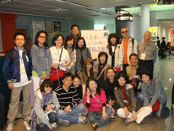20090310峇里島1 (2).JPG