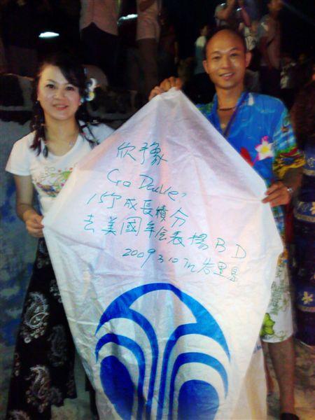 20090310峇里島22 (361).jpg