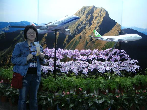20090310峇里島1 (18).JPG