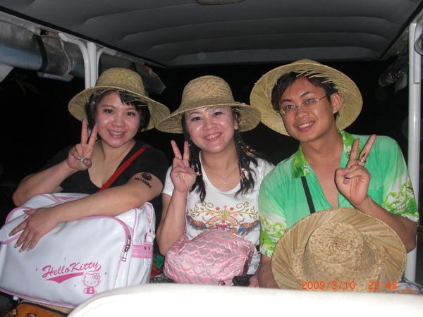 20090310峇里島1 (399).JPG