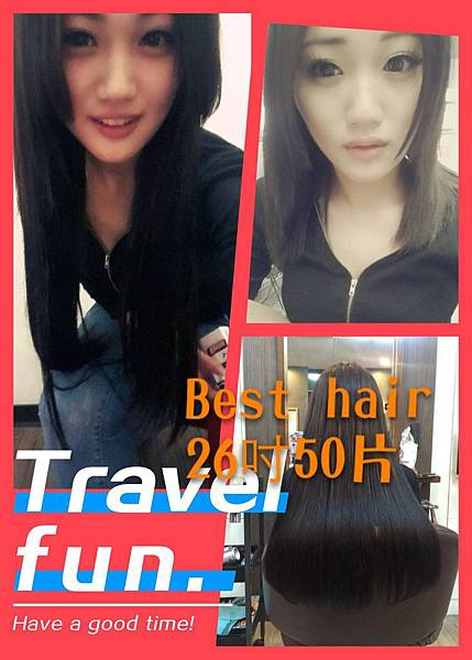 台中接髮|Best Hair Salon 貝蕬忒髮型