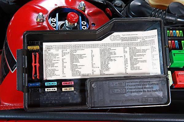 汽車教室-電器沒電不一定故障4.jpg