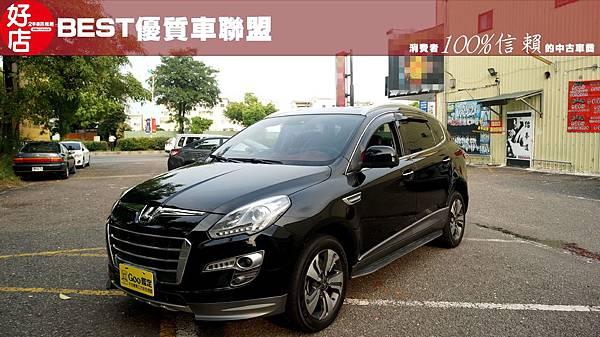 2014年SUV  黑色 (1)-1封面照.jpg