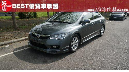 car_2327_1480758334.jpg