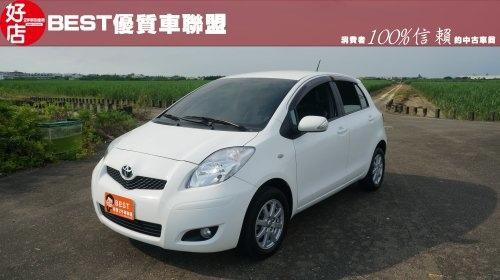 car_2210_1470305913.jpg