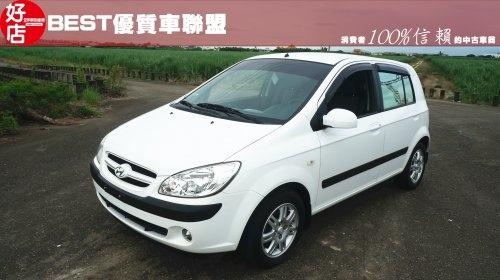 2008年 Hyundai GETZ 白色現代中古車