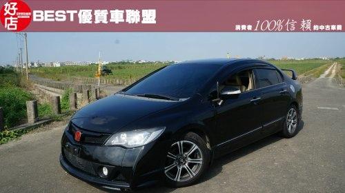 2007年 Honda Civic喜美 黑色 本田中古車.jpg
