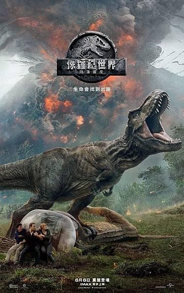 侏羅紀世界:殞落國度.JPG