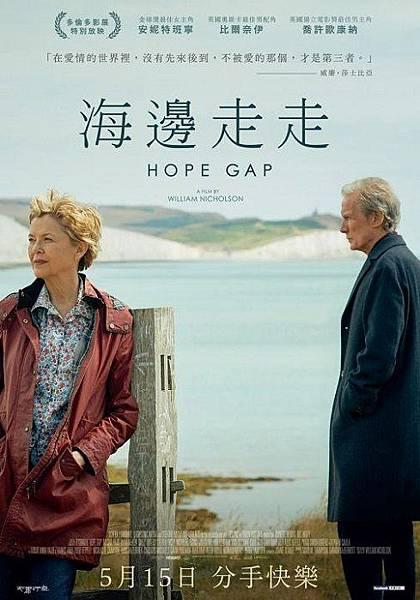 海邊走走 Hope Gap.jpg