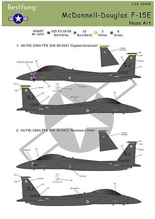 32005F-15E-1.JPG