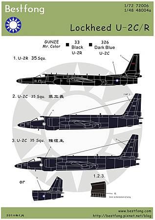 48004aU-2.JPG