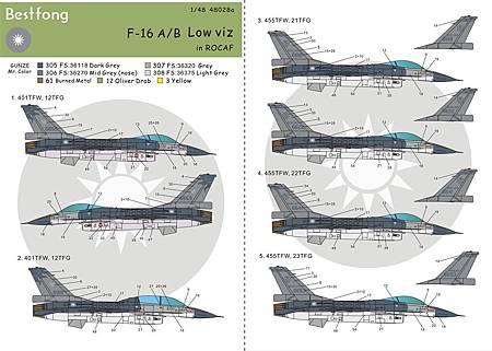 48028aF-16LowViz-1.JPG
