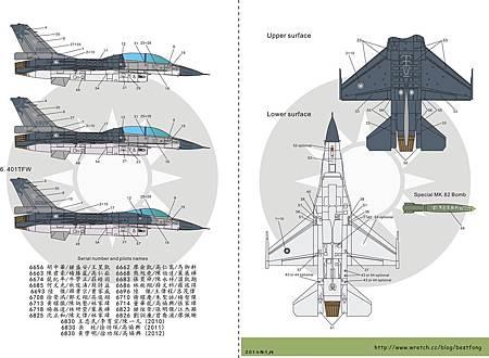 48028aF-16LowViz-2.JPG