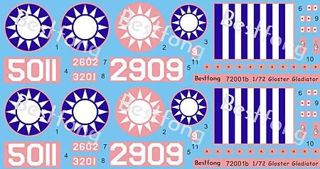 72001bDecal.jpg