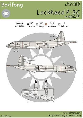 P-3C.JPG