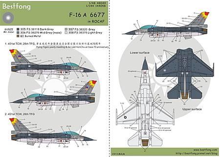 F-16A6677.JPG