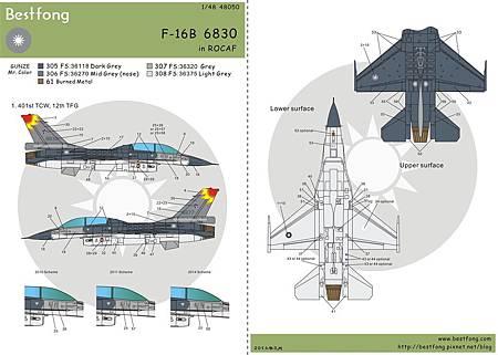 48050F-16B