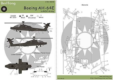 48048AH-64E.jpg