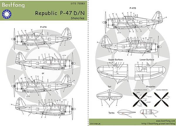 72083P-47DN-Stenciles.jpg