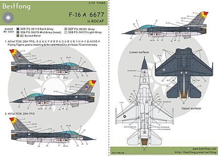 72085F-16A-6677.jpg